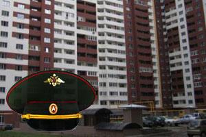 Военная ипотека выходит на первичный