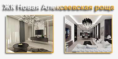узнать кредитную историю москва