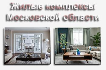 московский кредитный банк раменское график хоум кредит телефон оператора краснодар